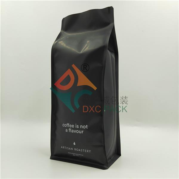 Fully Recyclable Box Bottom Coffee Bag